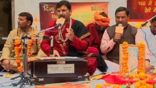 Ramaya Ramabhadraya // Famous Ram Bhajan // Prem Prakash Dubey