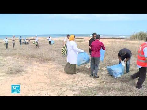 حملة تطوعية لتنظيف الشواطئ الليبية من النفايات البلاستيكية  - نشر قبل 3 ساعة
