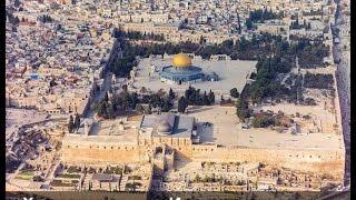 Иерусалим - столица Израиля(Иерусалим - Столица Государства Израиль с 1949 года. Израильский суверенитет над восточной частью города,..., 2015-12-13T17:53:05.000Z)