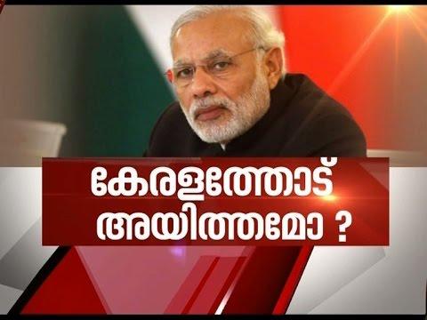 Kerala's Cooperative bank crisis:No permission to meet Modi |News Hour 23 Nov 2016