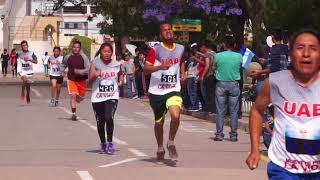 Universidad Adventista de Bolivia -  Maratón 2017