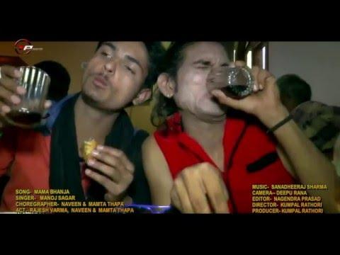 Mama Bhanja, Himanchali Video Song, Manoj Rana