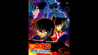 Detective Conan Movie 8 OST Suspense a bordo 3
