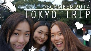 Tokyo Trip Vlog - 9 Days - MINI FOOD TRIP 日本東京