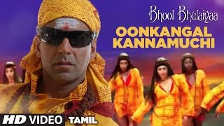Oonkangal Kannamuchi Full Video Song || Bhool Bhulaiyaa || Akshay Kumar,Vidya Balan