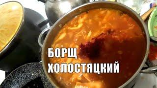 Борщ как приготовить Простой рецепт борща