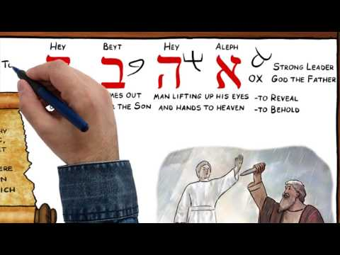 """Love"" in ancient Hebrew!"