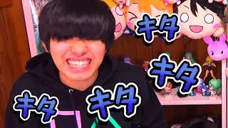 チャンネル登録&高評価よろしくお願いします☆ わたし…最近キモオタが加...