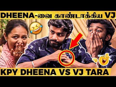 LOL🤣: KPY Dheena-வை மரண கலாய் செய்த VJ Tara | Funniest Interview Ever | Try Not To Laugh Challenge