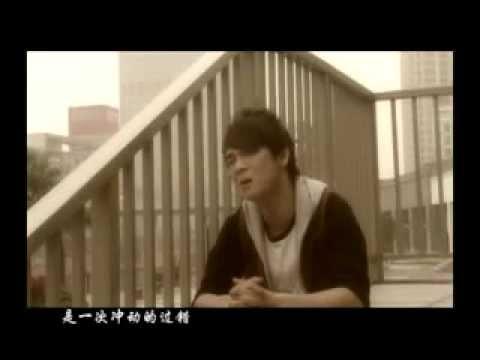 六哲 被傷過的心還可以愛誰 / Bei Shang Guo De Xin Hai Ke Yi Ai Shei - YouTube
