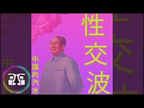 XWaves - Vaporwave for China Full Album