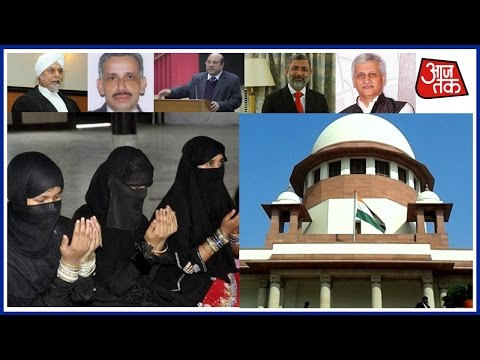 Is Triple Talaq Fundamental To Islam, 5 Judges From Different Religion Began Hearing