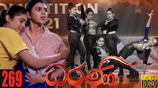 Dharani | Episode 269 28th September 2021 Thumbnail