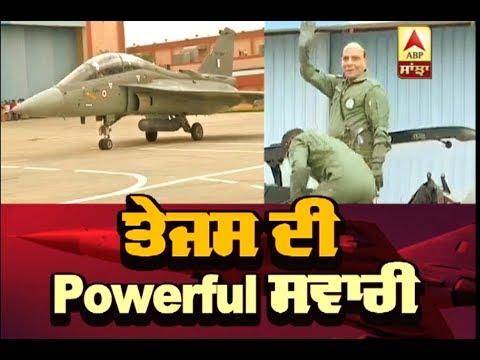 Tejas ਦੀ ਸਵਾਰੀ ਕਰਕੇ Rajnath Singh ਨੇ ਕੀ ਕਿਹਾ ? | ABP Sanjha |
