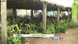 Madurai farmers accuses middlemen for denying benefits | Tamil Nadu | News7 Tamil |