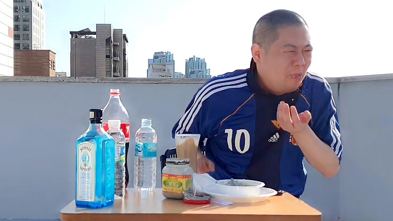 감스트 레전드 취두부 먹방