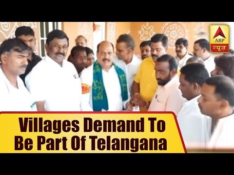 Mumbai Live: Residents of 40 villages of Nanded demand to be part of Telangana