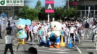 【東京都東久留米市】小池都知事、並木市長がいきいき健康きずなの会の皆さんと1000人でラジオ体操してみた!