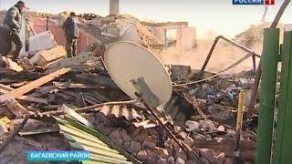 Сегодня ночью в хуторе Федулове произошел взрыв, есть погибшие