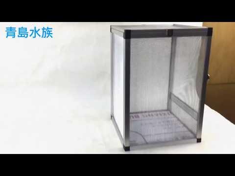 十二月缺Y青島水族NX-06-323246中國NOMO諾摩-鋁合金飼養網箱 爬蟲網籠 寵物箱 兩棲守宮蜥蜴蟒蛇==小