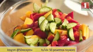 Готовим блюда из перца. 50 рецептов первого