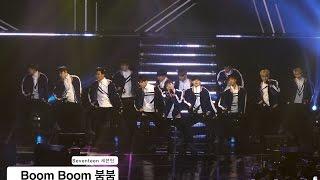 Seventeen 세븐틴[4K 고정직캠]Boom Boom 붐붐@170318 Rock Music