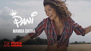 Mamba Dasha - Pani prod. Kazet |OFFICIAL VIDEO|