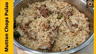 Mutton Chops Yakhni Pulao I Mutton Chanp Pulao Banane Ka Tarika IMutton Pulao Recipe Pakistani style