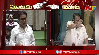 KTR Counter To Komatireddy Rajgopal Reddy Over Party Defects Issue | NTV