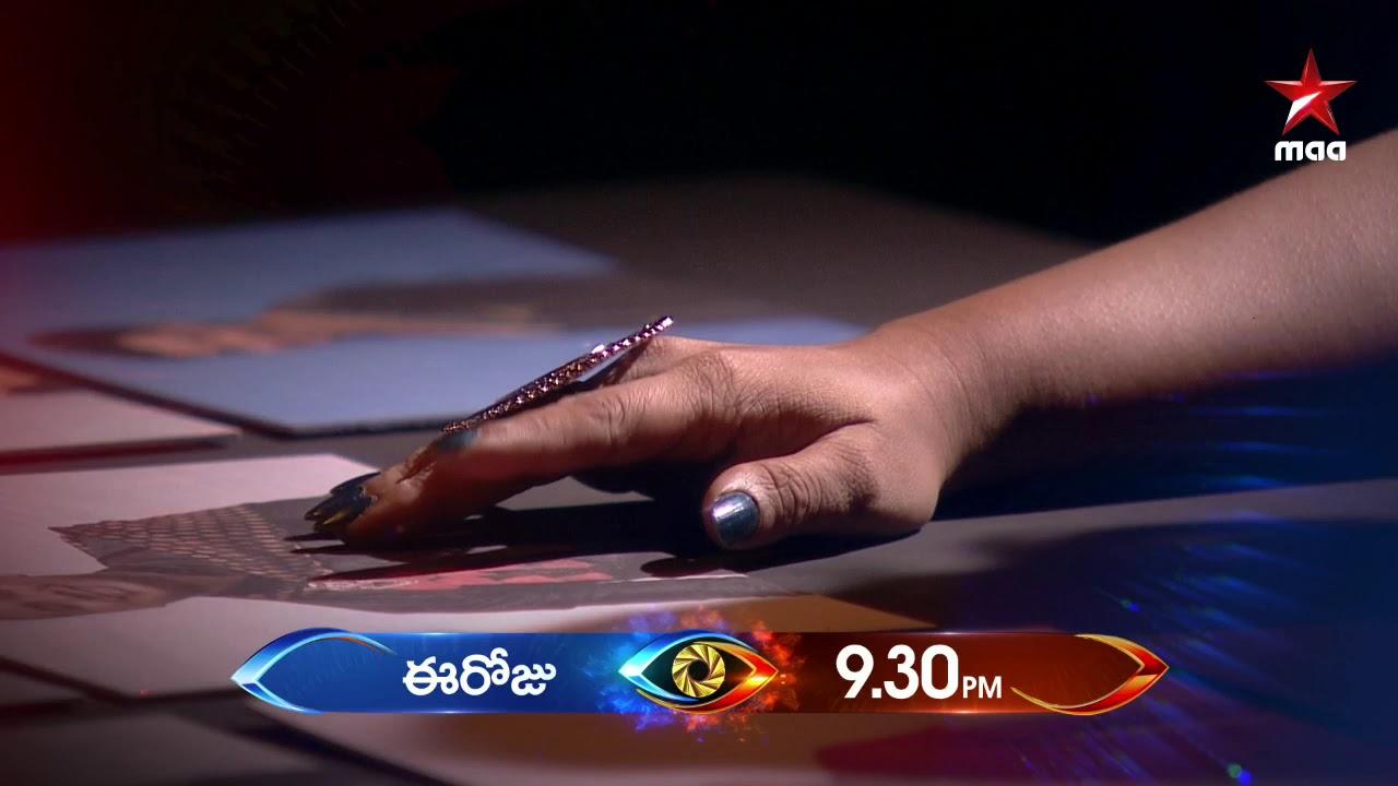 Star Maa Bigg Boss Telugu Vote   Season 3   Eliminations