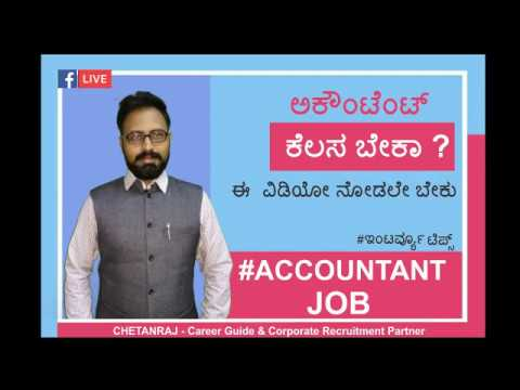 How to succeed in accountant jobs interviews  kannada interview tips