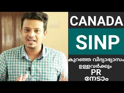 Canada SINP Program Fully Explained In Malayalam  PR With Low IELTS Score