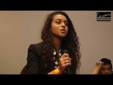 Débat Mantsayadch à l'EGE de Rabat le 8 décembre 2014 avec Doc Samad sur HIT RADIO