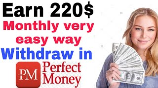 Earn Money Online 2020 Website | Make Money Online | With Payment Proof