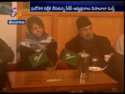 Mehbooba Mufti Flies to Delhi: Fresh PDP-BJP Hopes