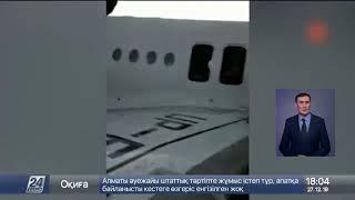 Появилась запись переговоров с экипажем разбившегося Fokker 100