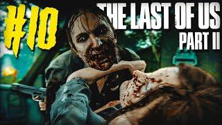 ΑΥΤΟ ΚΑΙ ΕΑΝ ΗΤΑΝ ΕΚΠΛΗΞΗ | The Last Of Us Part II #10 Greek
