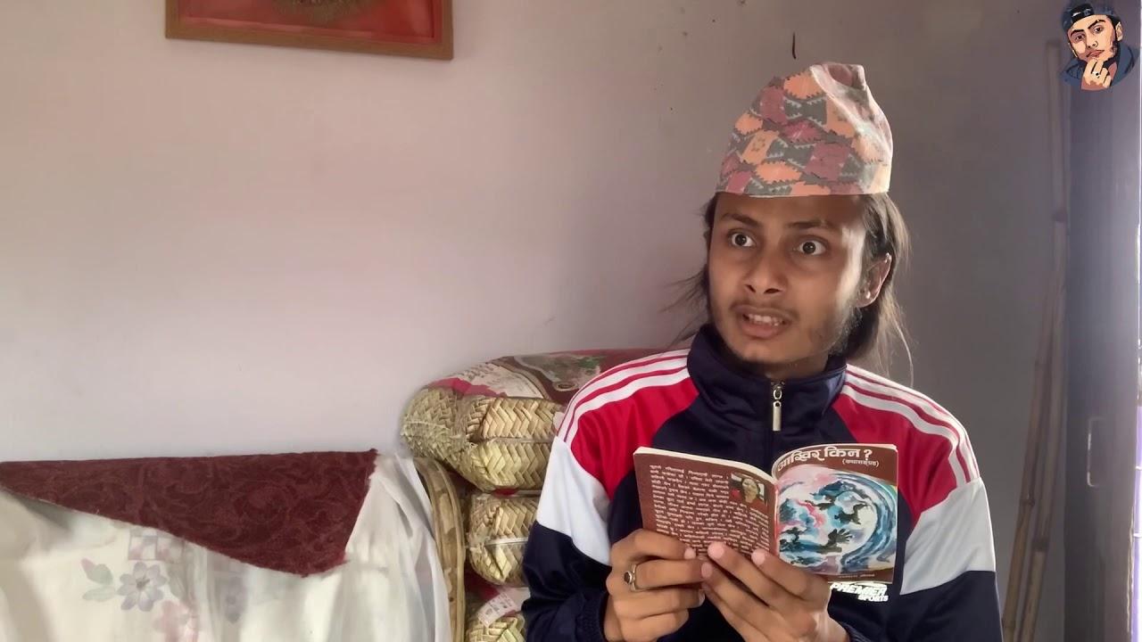 Cheating || kushal pokhrel
