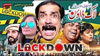 Lockdown | Akram Nizami | TP Comedy