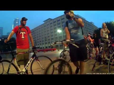 Dallas Critical Mass - June 26 2015 (Full Video)