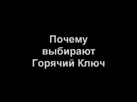 Бесплатные объявления Краснодара - Доска объявлений