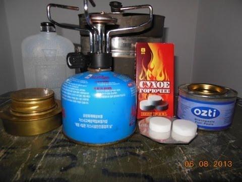 СРАВНЕНИЕ спиртовой горелки, гелевого спирта, сухого спирта и газа.
