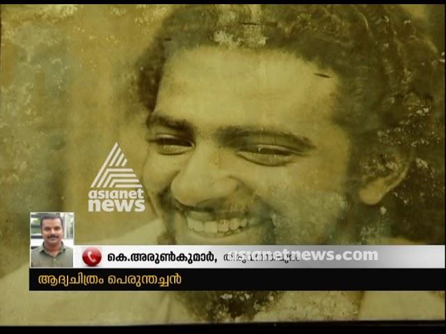 Director Ajayan Passes Away