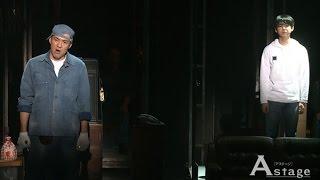 ミュージカル『手紙』2017 記事 http://www.astage-ent.com/stage-music...