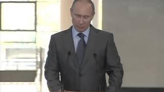 Путин - открытие вокзала в Адлере