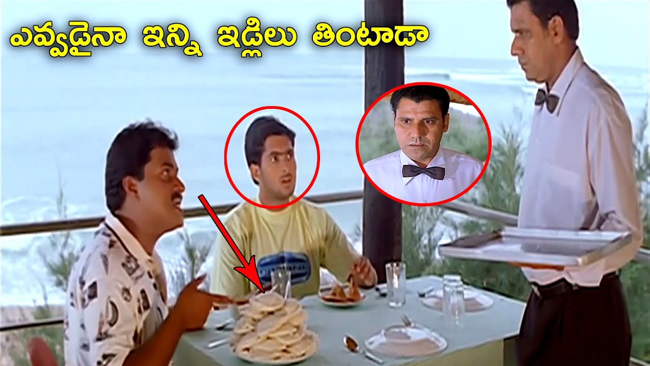 Sunil Hilarios Comedy Scenes || Telugu Back To Back Comedy Scenes || Telugu Comedy Club