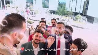 شعر غزل لطالبات الجامعه ادارة اعمال ❤️😘😍