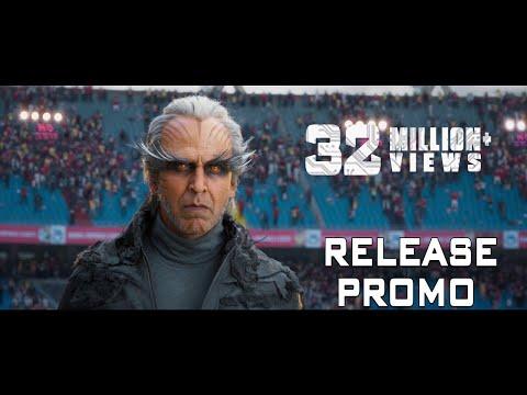 2.0 [Release Promo]