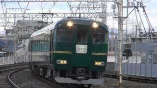 近鉄大阪線 4連のクラブツーリズム専用列車15400系〝かぎろひ〟 2011/12/23