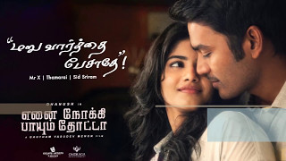 top 10 tamil songs of the week may 11th 2017